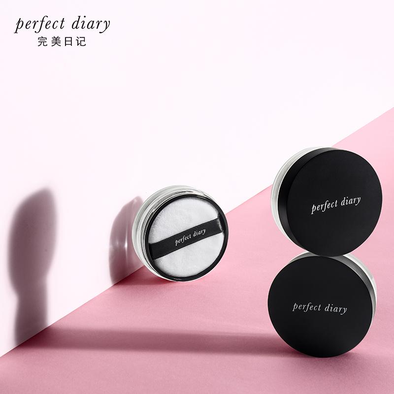 完美日记散粉定妆粉晚安蜜粉饼控油持久遮瑕提亮肤色修容隐形毛孔