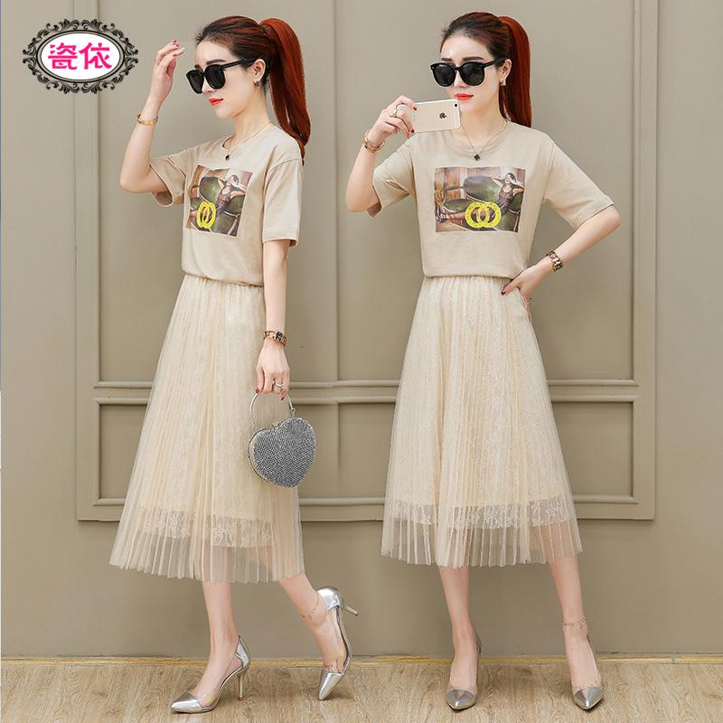 2018夏季新款韩版俏皮印花潮流气质时尚套装裙子女装潮显瘦两件套