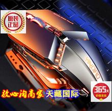 跨境2021新款银雕电cu8机械无声an游戏鼠标电脑吃鸡激光通用