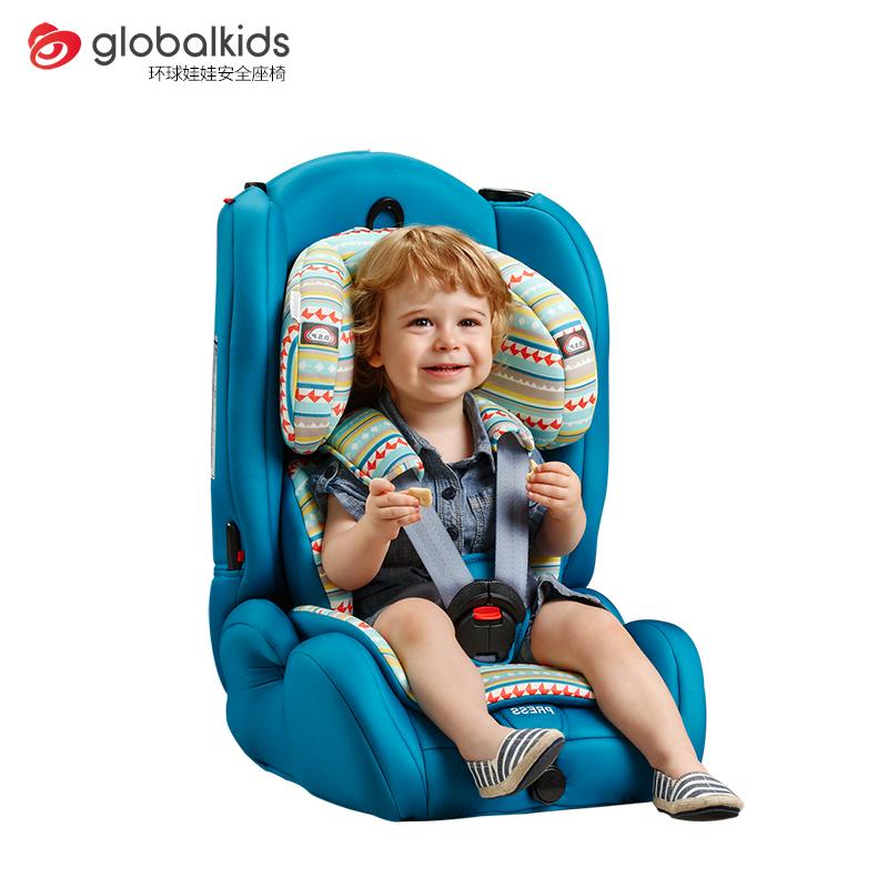 环球娃娃汽车儿童安全座椅0-4-12岁宝宝安全座椅婴儿安全座椅通用
