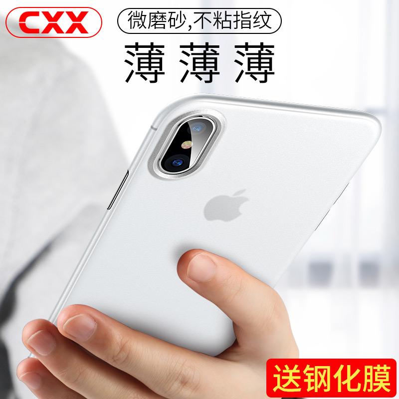苹果7plus手机壳7/8/6/6s/plus保护套iphone11Pro超薄x/xr/xs/max磨砂iphonex全包iphonexr防摔ProMax外壳潮