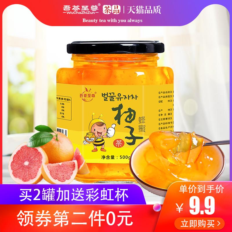 【第二件0元】吾茶蜂蜜柚子茶500g柠檬茶水果茶泡水喝的冲饮