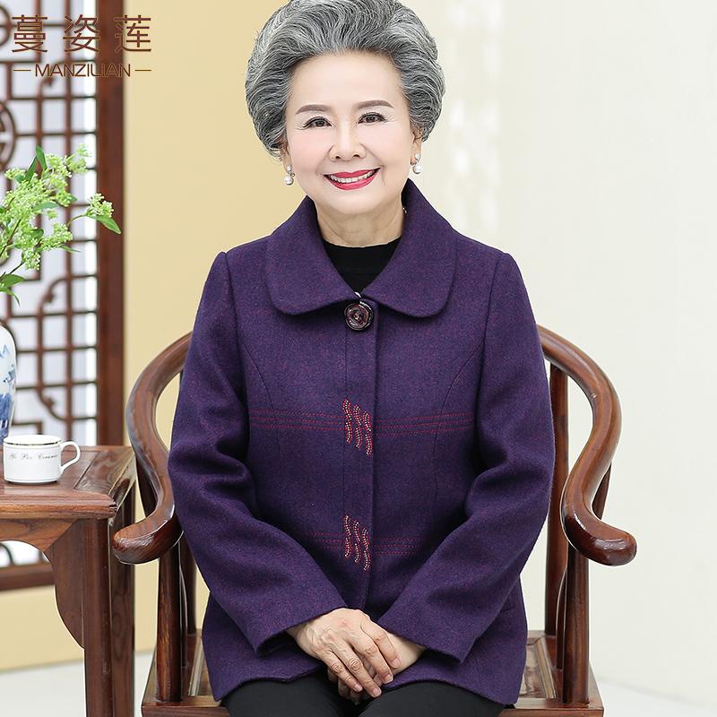 中老年人女装毛呢子外套妈妈春秋装60岁70老人衣服奶奶太太冬装80