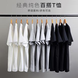 (两件装)夏季短袖t恤男圆领韩版修身纯色打底衫上衣体恤半袖潮流