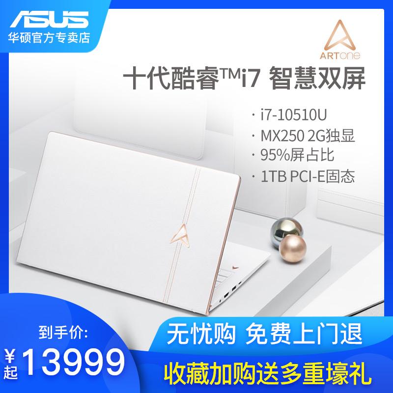 【高端商务本】ASUS/华硕ARTONE 十代酷睿i7手工真皮18K镀金轻奢本13.3英寸95%屏占比 双屏笔记本电脑轻薄本
