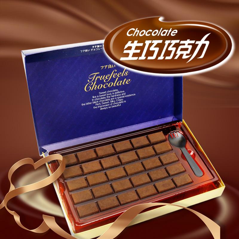 雅佳 日式生巧巧克力礼盒装138g 日本网红零食送女友(代可可脂)