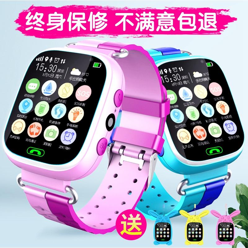 儿童电话手表学生防水可爱多功能智能GPS定位男生女孩子小孩手机