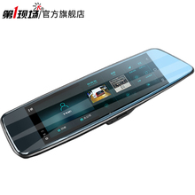 First scene rearview mirror driving recorder HD night vision dual-lens navigation speed electronic dog reversing image