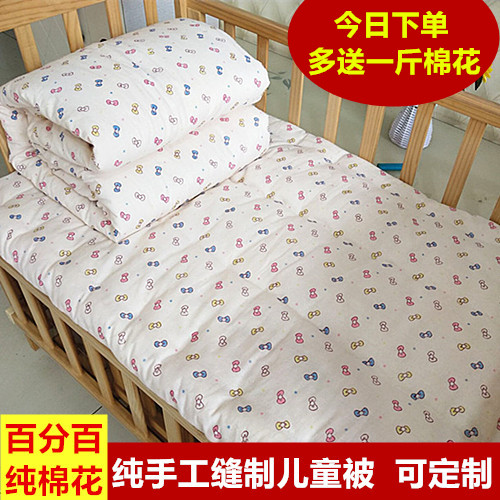 纯棉花被芯单人春秋3斤2薄棉絮儿童幼儿园1.2米小床垫被子1