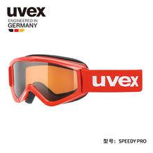UVEX Express Pro Children's ski goggles for men and women