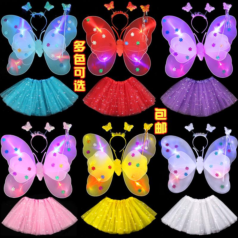 天使蝴蝶翅膀发光背饰儿童三件套道具公主仙女魔法棒小女孩的玩具