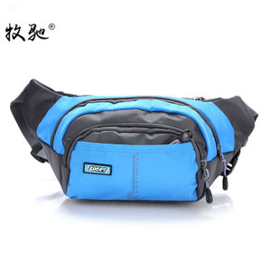 Outdoor mobile phone pockets for men and women running equipment multifunctional mini fitness sports small belt waterproof mobile phone bag