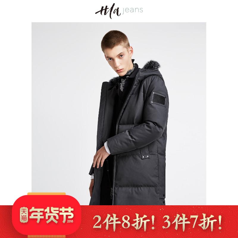 【2件8折 3件7折】毛领连帽中长款羽绒服2017冬季新品男装外套