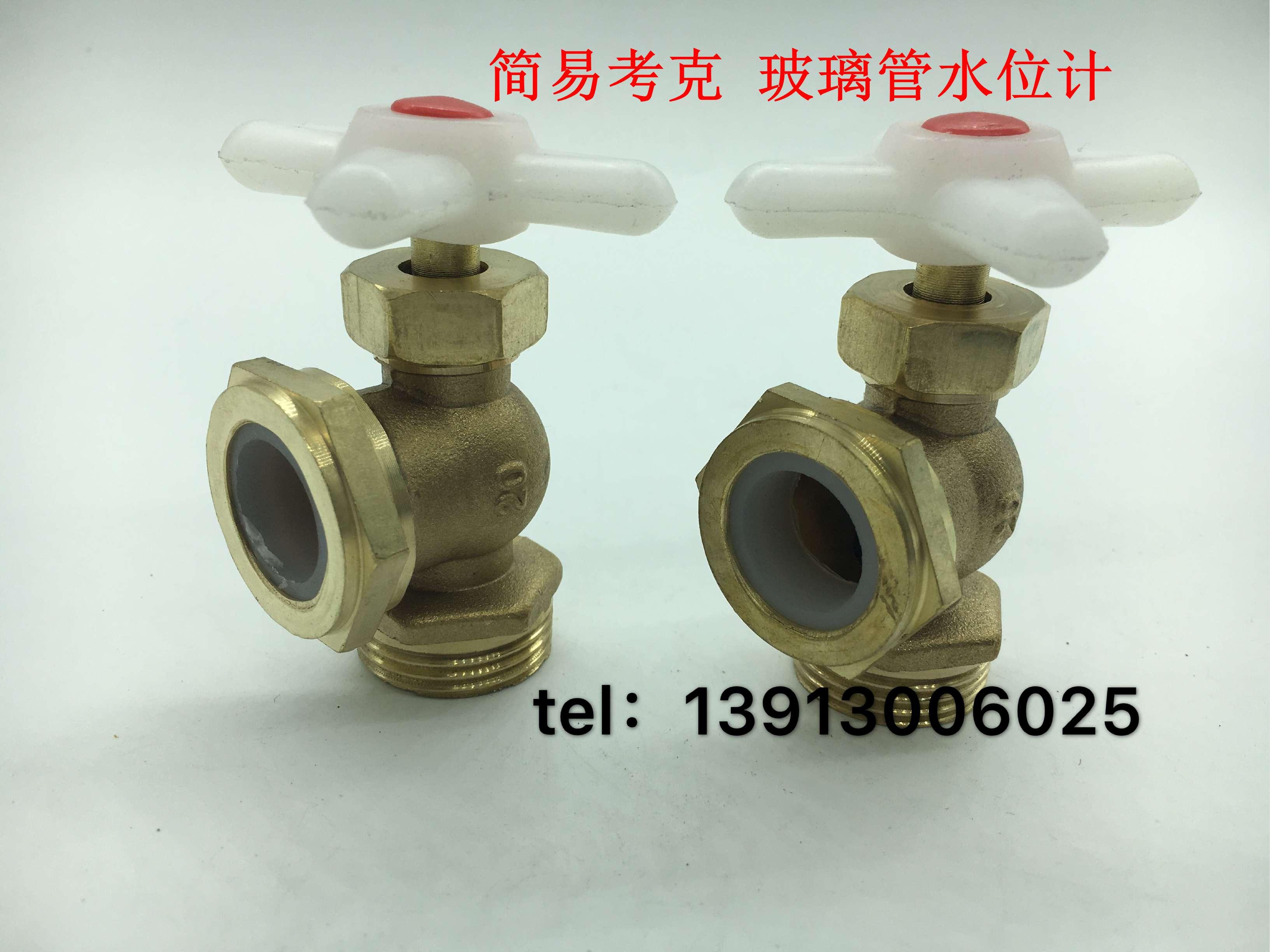 锅炉配件考克阀黄铜水位计锅炉玻璃管液位计旋塞液位计阀门DN1520