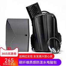 外星的jo0米苹果戴an想14寸15.6寸17.3寸笔记本电脑双肩背包