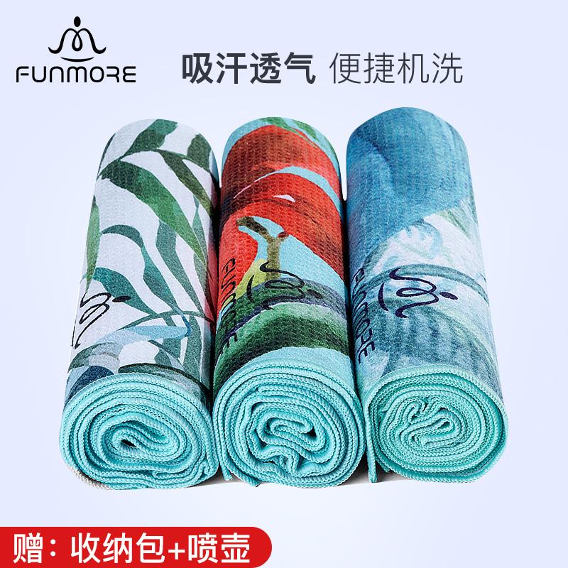 梵茂正品专业瑜伽铺巾防滑吸汗毛巾便携加宽折叠瑜珈垫布印花毯子