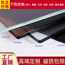 鋼化玻璃定做定製桌面長方形玻璃桌子圓鋼化定做鋼化玻璃8mm