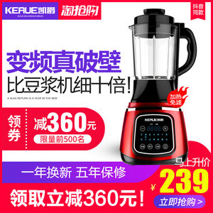 Kaijue (Home Appliance) KB-02 Soymilk Broken Wall Cooking Machine New Household Small Heating Multifunctional Full Auto