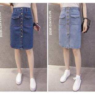 中长款 夏显瘦半身裙高腰201
