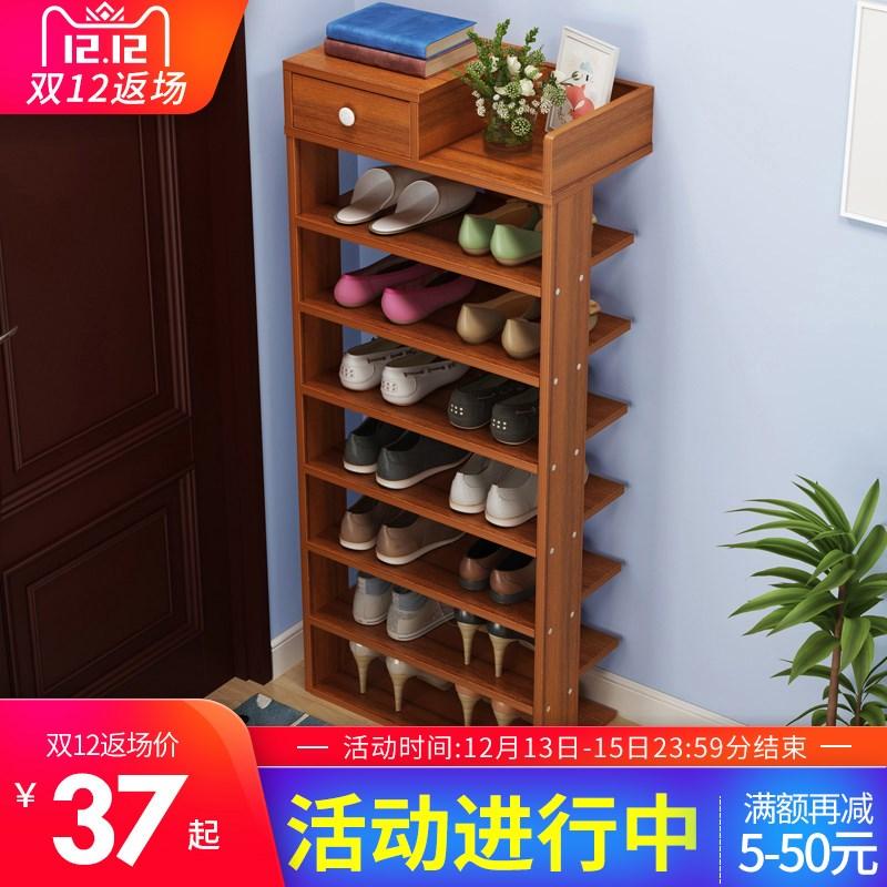 鞋架宿舍女特价简易家用门口小置物架子经济型多层鞋柜收纳省空间图片