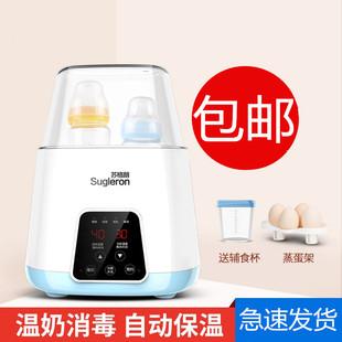 温奶器恒温暖奶消毒器二合一婴儿智能热奶瓶保温器机加热器烘干