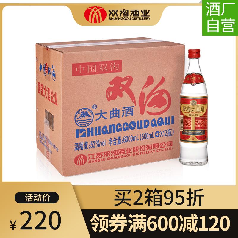 双沟大曲53度500mL*12瓶 浓香型白酒 双沟官方旗舰店