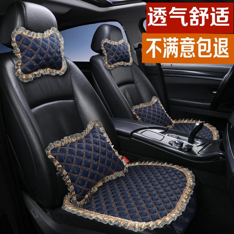 新款汽车坐垫无靠背三件套单片亚麻布艺四季通用防滑蕾丝男女座垫
