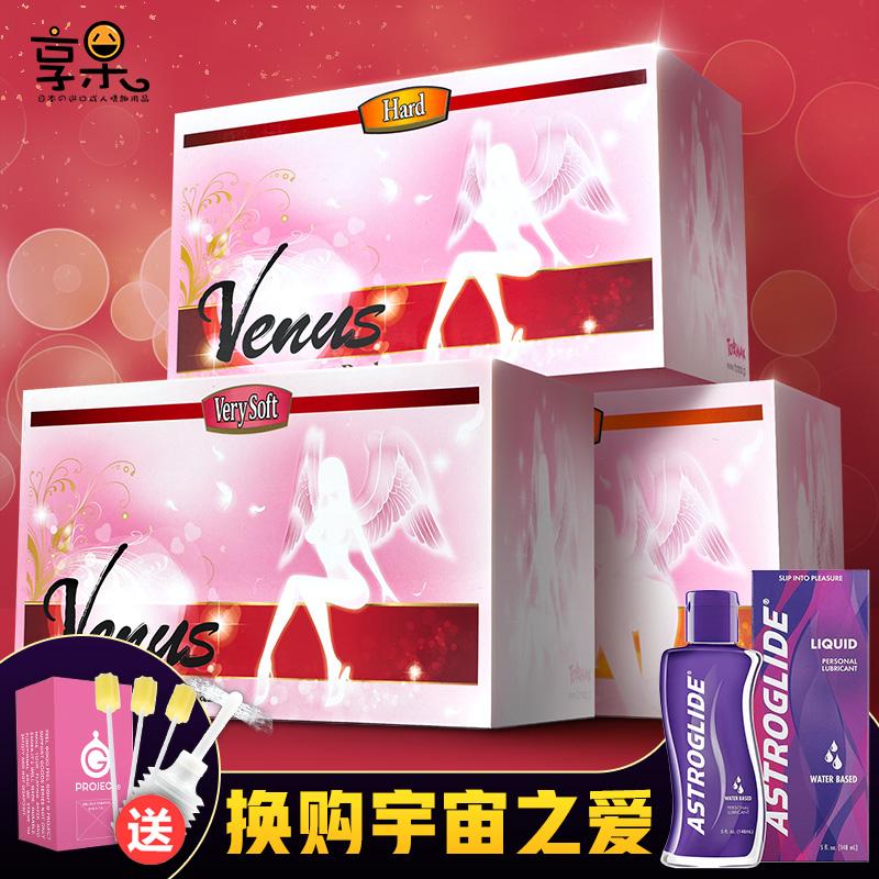 日本通贩大魔王女神Venus飞机杯Real慢玩名器男自慰器倒膜soft撸