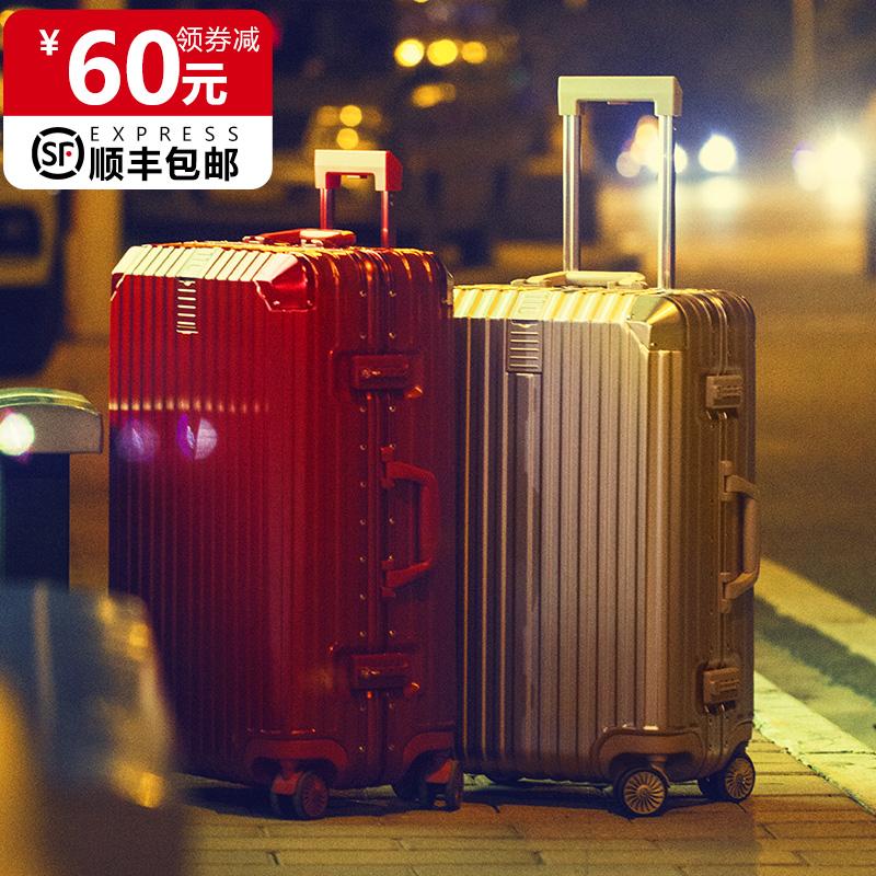 复古铝框行李箱女拉杆箱男旅行箱万向轮大学生韩版小清新箱子直角优惠券