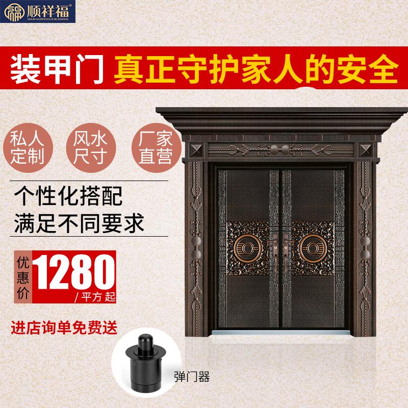 2019新款钢木装甲门 入户门精雕铸铝防爆门高端轻奢防盗门定制门