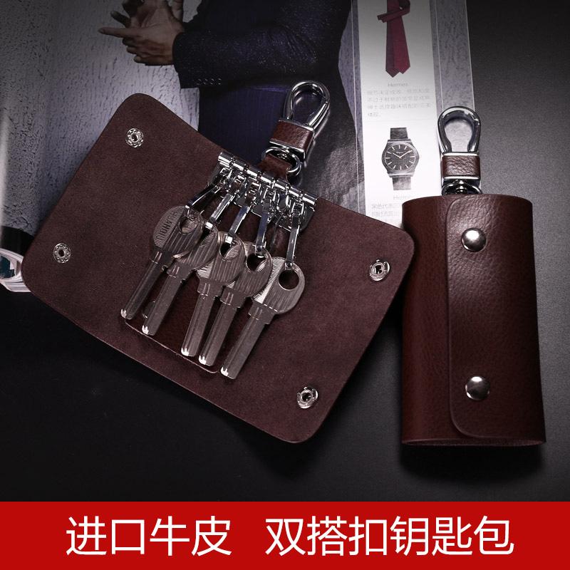 真皮日韩钥匙包多功能大容量腰挂锁匙包男女式汽车牛皮钥匙包扣小