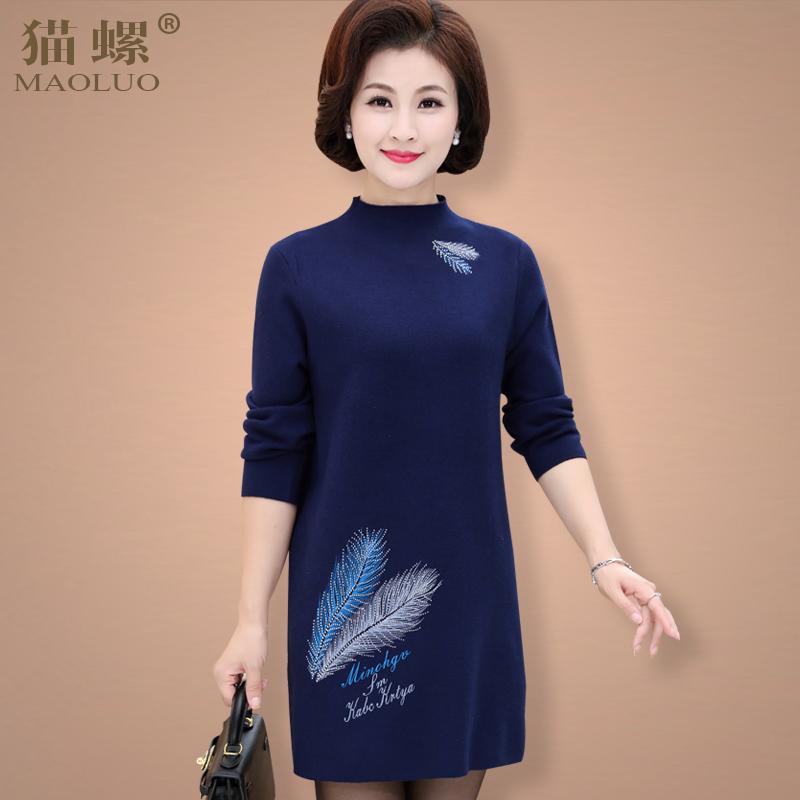 妈妈毛衣女冬装洋气打底衫40岁50中老年女士加厚保暖中长款连衣裙