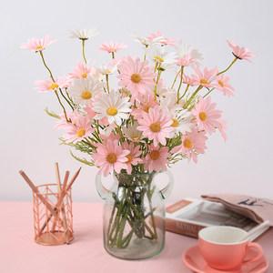 清新小雏菊假花仿真花客厅装饰餐桌插花艺干花绢花拍照摆件向日葵