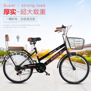 24 inch variable speed double beam men and women light vintage bicycle 26 inch retro commuting student ladies bike