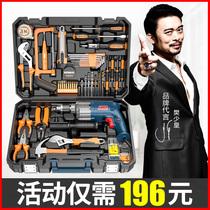 件工具組套裝家用工具箱組套五金工具組合592545史丹利STANLEY