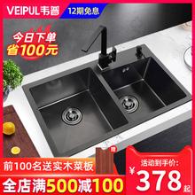 韦普黑色纳米厨ra4手工水槽ng菜盆不锈钢台上台下洗碗池