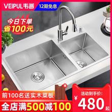 韦普304不锈钢厨房4MM手工水槽qi14双槽洗go上台下洗碗池