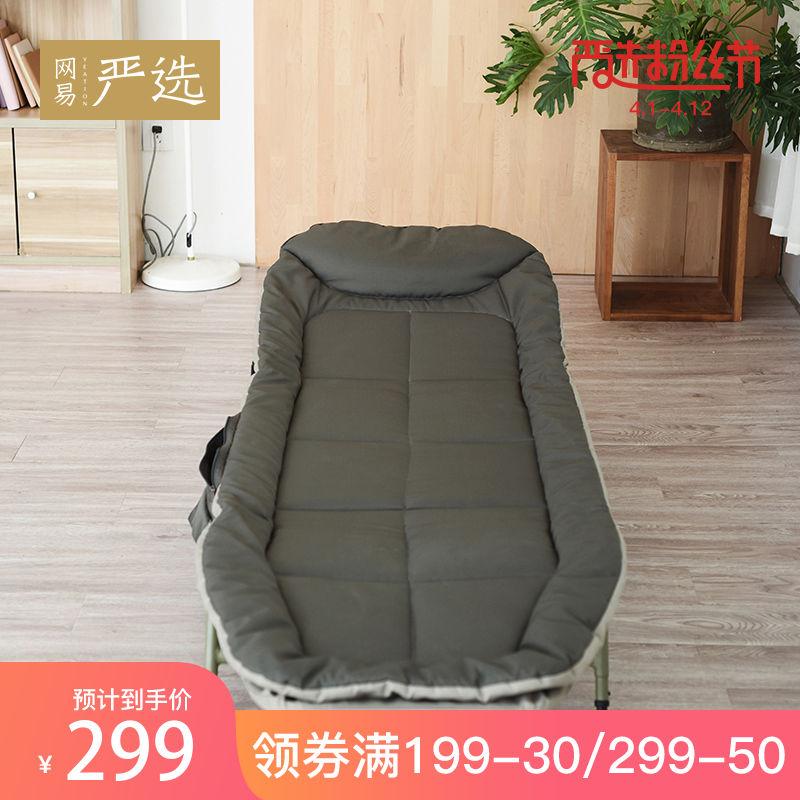 网易严选轻便午睡折叠床办公室午休单人便携躺椅户外简易行军床