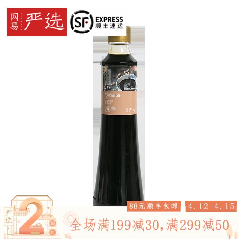 网易严选 双晒酱油 300ML 古法酿造生抽炒菜红烧调味无色素防腐剂