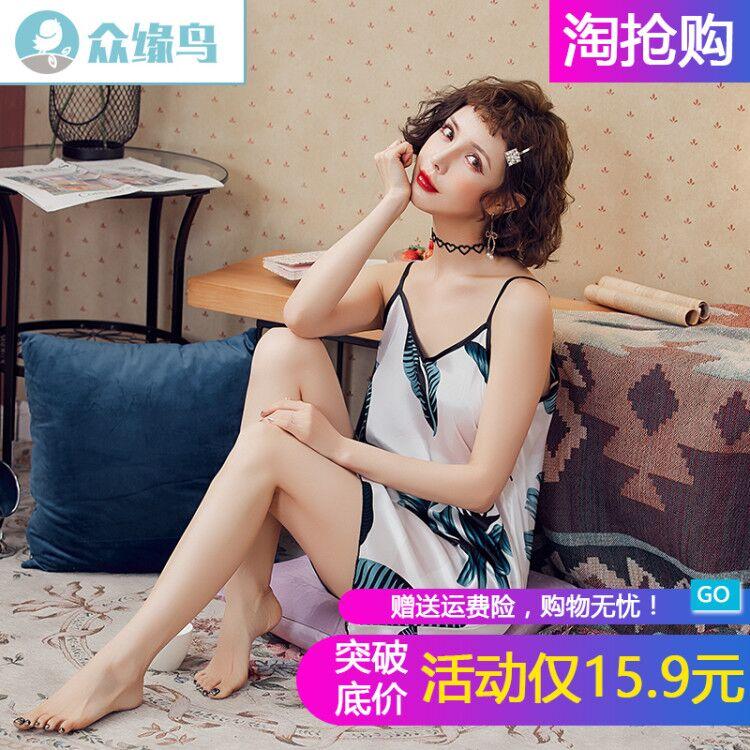 性感吊带睡衣女夏季韩版清新学生甜美冰丝家居服睡裙仿真丝绸薄款