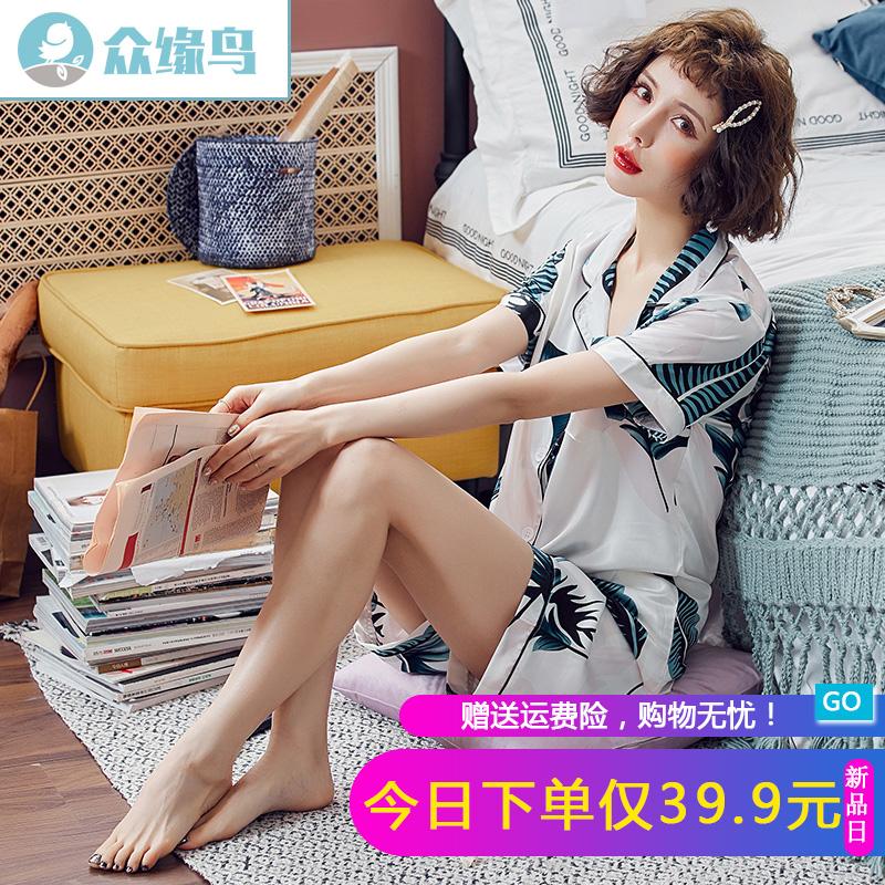 睡衣女夏短袖丝绸性感夏天女人薄款大码家居服两件套冰丝短裤套装