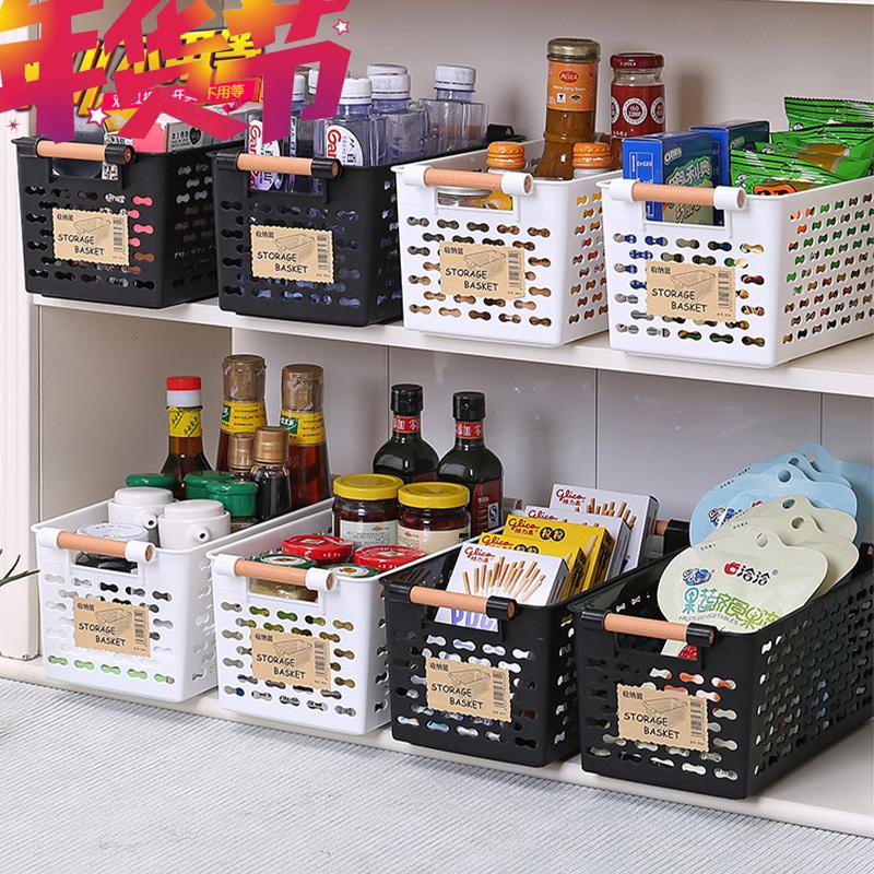 日式塑料收纳篮整理收纳筐浴室桌面化妆品小篮子厨房收纳盒