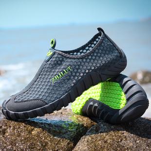 夏天网面运动凉鞋男涉水户外鞋网鞋男透气沙滩鞋防滑软底男洞洞鞋