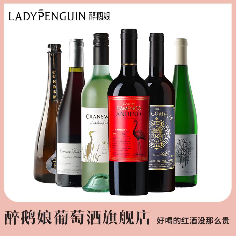 预售615澳洲进口红酒黑皮诺梅洛干红葡萄酒畅饮系列套装6支整箱装