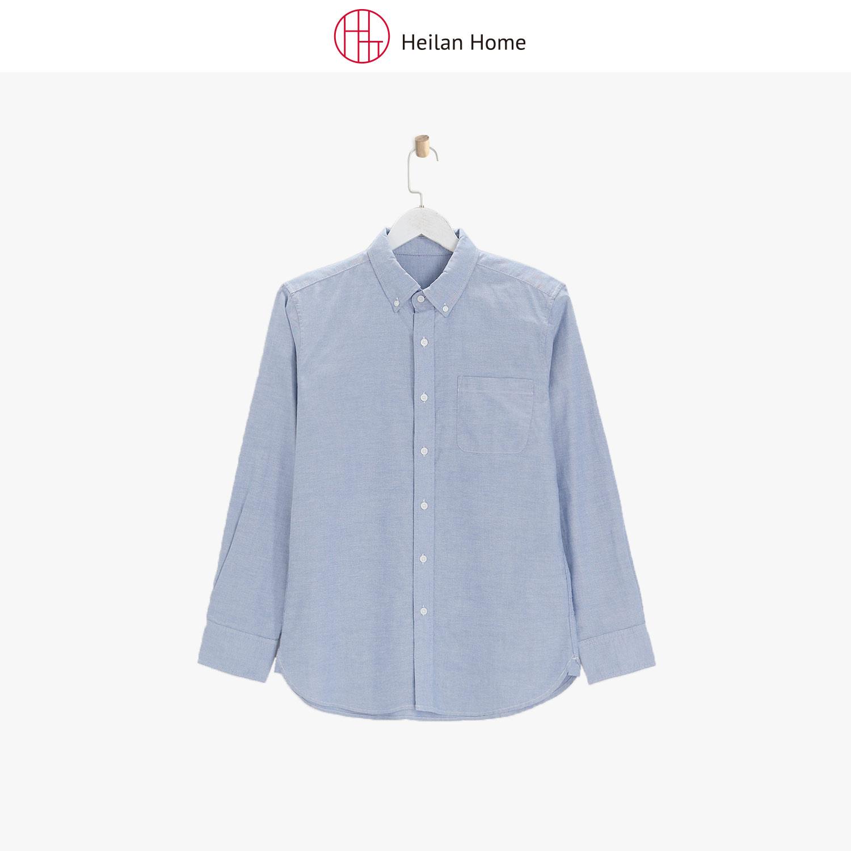 牛津纺长袖衬衫 Heilan Home/海澜优选生活馆