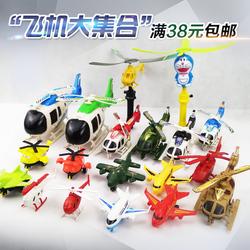 六一儿童节玩具车小汽车回力小飞机模型3-6岁男女宝宝幼儿园礼物