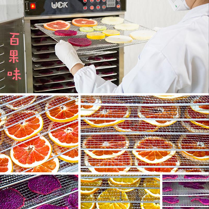 百果味24日纯粹水果茶果干新鲜纯手工礼盒装赠幸福一杯子限量发售