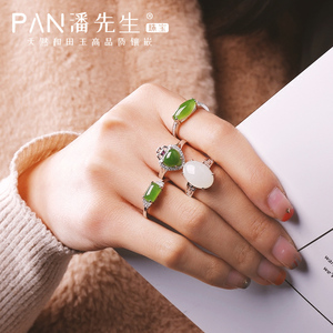 Mr. Pan live jewellery live natural hetian jade S925 silver white jade jasper ring female fashion ring