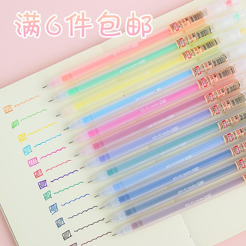 简约彩色笔中性笔韩国小清新可爱纤维水性笔0.5学生用手账初学者