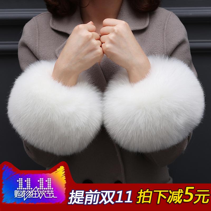秋冬特价毛毛袖套腕袖口仿狐狸毛短款皮草兔毛护腕毛绒手环女衣袖